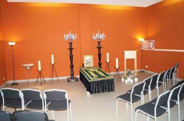 غرفة التوديع و الصلاة