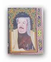 Prinz des Abudah Stammes