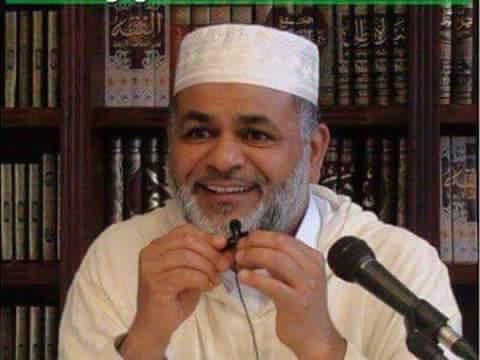 Sheikh Asaad Bouzid